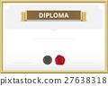 Certificate border, Certificate template.  27638318
