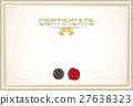 Certificate border, Certificate template. 27638323