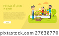 Festival of Olives in Spain Web Banner. Flat Style 27638770