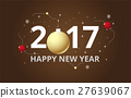 Happy new year 2017 background. vector 27639067