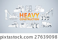 Heavy construction machine background.  27639098