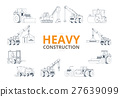 Heavy construction machine background. 27639099