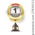 第一 奖章 奖品 27639121