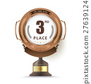bronze trophy for third place. vector illustration 27639124