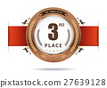 Bronze medal for third place. vector illustration 27639128