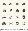 cancer, cigarette, health 27639929