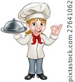 Woman Chef Cartoon Character Mascot 27641062