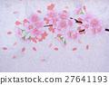 벚꽃 종이 27641193