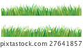 Vector green grass seamless border. 27641857