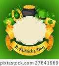 Saint Patricks Day greeting card. Flag, pot of 27641969