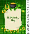 Saint Patricks Day poster. Flag, pot of gold coins 27641974