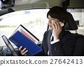 driver motorist business 27642413
