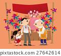 People visit spring festival bazaar 27642614