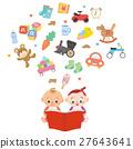 畫冊 嬰兒 寶寶 27643641
