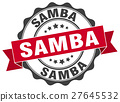 samba stamp. sign. seal 27645532