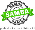 samba stamp. sign. seal 27645533