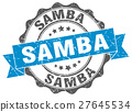 samba stamp. sign. seal 27645534