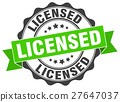 licensed stamp. sign. seal 27647037