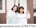 家庭幫手婦女 27647704