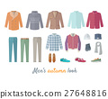 Mens Autumn Look Apparel Set. Clothing. Outerwear. 27648816