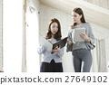 商务场景会议国际 27649102