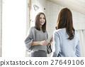 商务场景会议国际 27649106