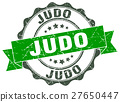 judo stamp. sign. seal 27650447