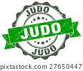 judo stamp. sign. seal 27650447