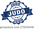 judo stamp. sign. seal 27650448
