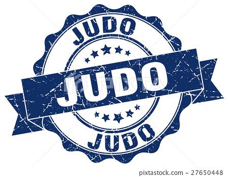 judo stamp. sign. seal 27650448