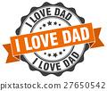 i love dad stamp. sign. seal 27650542
