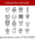 Chinese new year outline icons 27652880