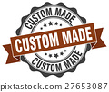 custom made stamp. sign. seal 27653087