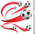 Japan and  indonesia flag  set with soccer ball 27653443
