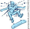skater skateboard graffiti 27653461