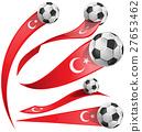 turkey flag  set with soccer ball 27653462
