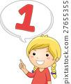 만화, 캐릭터, 어린이 27655355