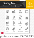 Sewing tools vector icons set on white background. 27657393