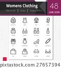 Women clothing elements vector icons set. 27657394