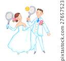 wedding, heterosexual, couple 27657523