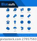 Blue stuffs vector icons set. 27657563