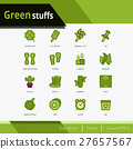 Green stuffs vector icons set on white background. 27657567