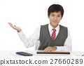주판 주판 주판 교실 주판 교실 학원 수학 주산 공부 교육 수업 27660289