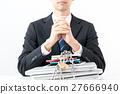 商人,信息管理 27666940