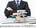 商人,信息管理 27666951