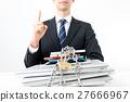 商人,信息管理 27666967