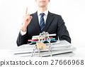商人,信息管理 27666968