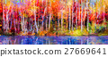 Oil painting landscape - colorful autumn trees 27669641