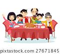 家庭 家族 家人 27671845
