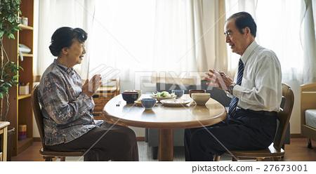 老人 進餐 吃 27673001